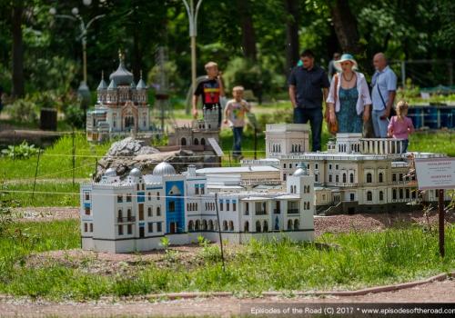 Украина в миниатюре